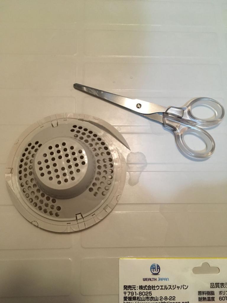 お風呂の排水口の髪の毛をまとめて除去。髪の毛くるくるポイ 新型Cタイプを使ってみた。