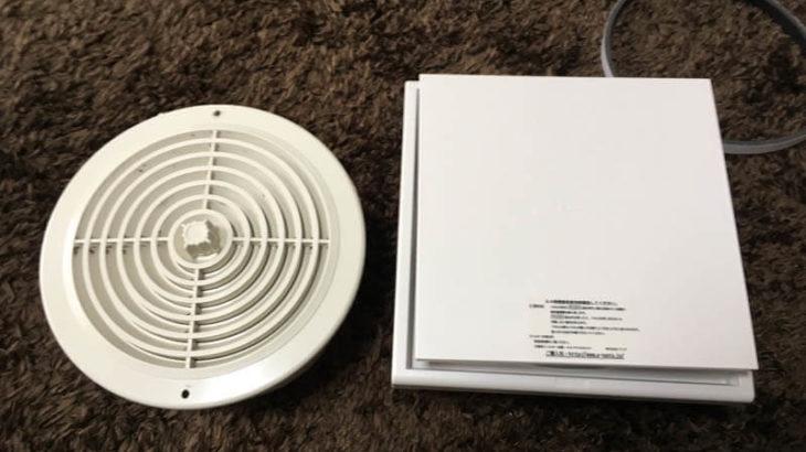 マンションの部屋の換気口・吸気口・通気口カバーを自分で外して交換する方法