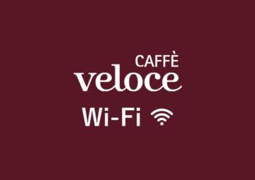 ベローチェのフリーWi-Fi(ワイファイ)に接続する方法