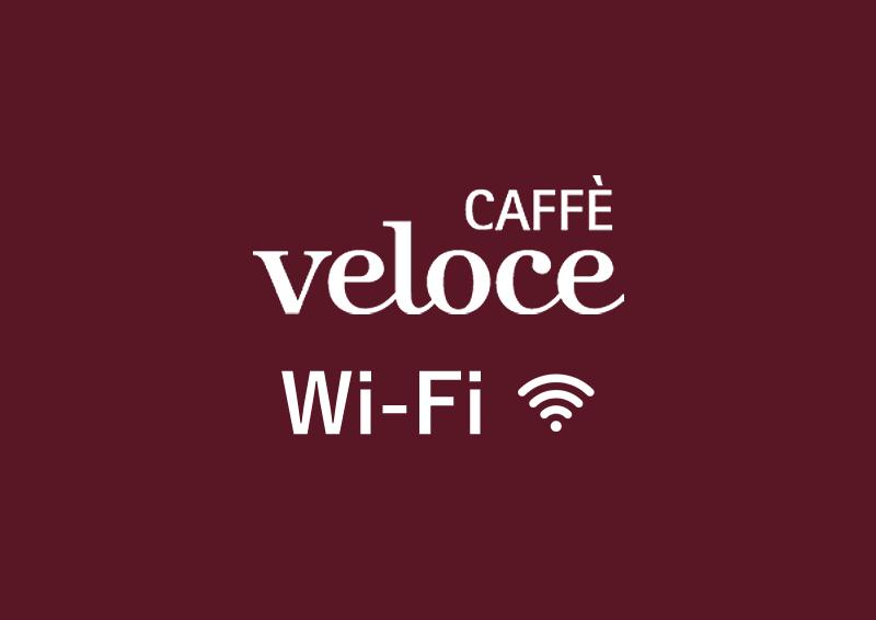 ベローチェのWi-Fi(ワイファイ)に接続する方法