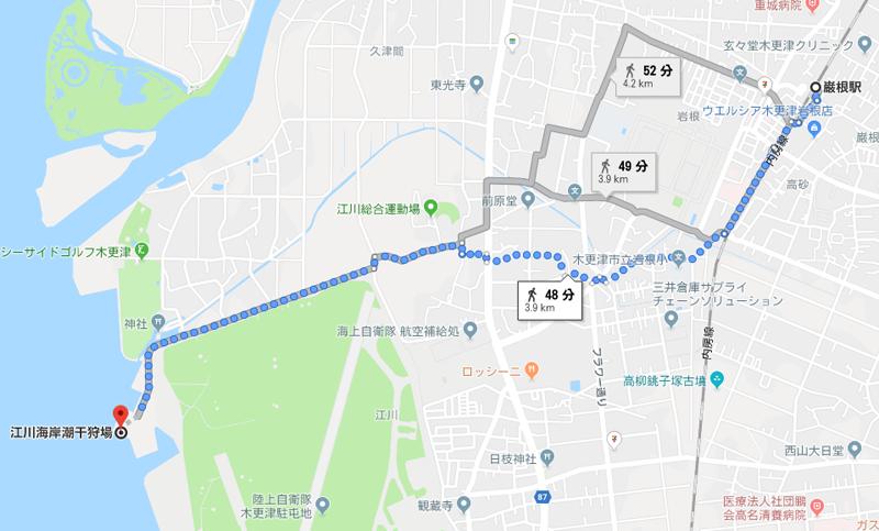 江川海岸に徒歩で行く場合