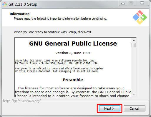 ダウンロードしたGitのインストーラーを起動する