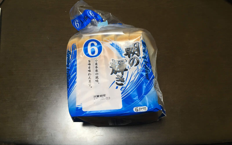 食パン「朝の輝き」6枚切り