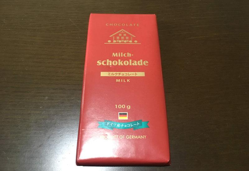 ミルクチョコレート(ドイツ産)