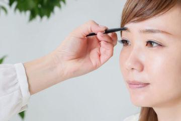 眉毛を生やす方法。まつげ美容液を眉毛に塗ったら本当に眉毛が生えてきた