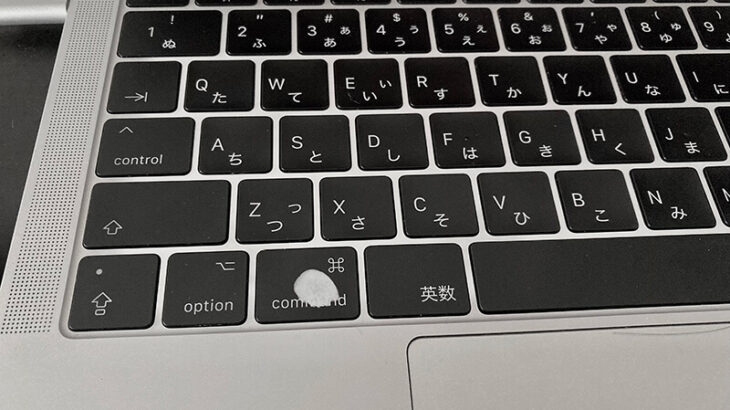 MacBookのキーの塗装が剥げた。交換方法と料金について。