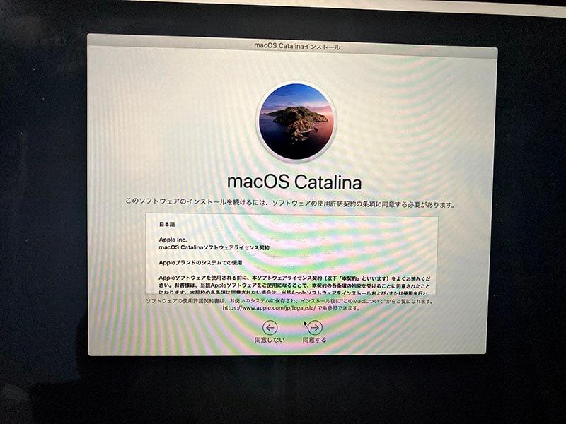 「同意する」をクリックし、OSをインストールするディスク(新SSD)を選択します。