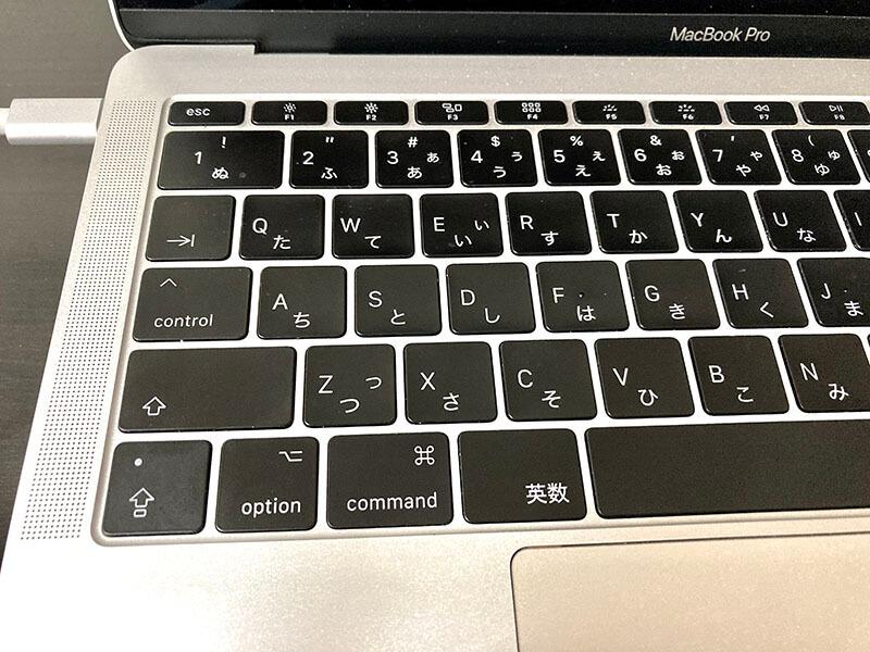 キーの交換が完了したMacBook